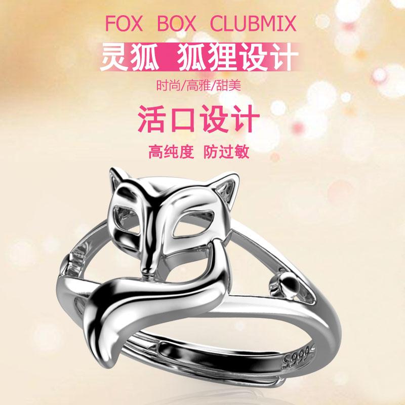 纯银镀铂金饰狐狸戒子女开口可调节食指无名指时尚戒子创意 s99