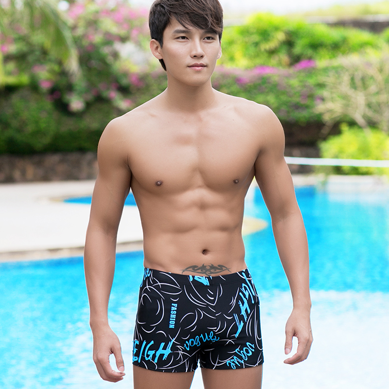 泳裤男平角男士宽松大码泡温泉游泳裤男款泳衣套装时尚款游泳装备