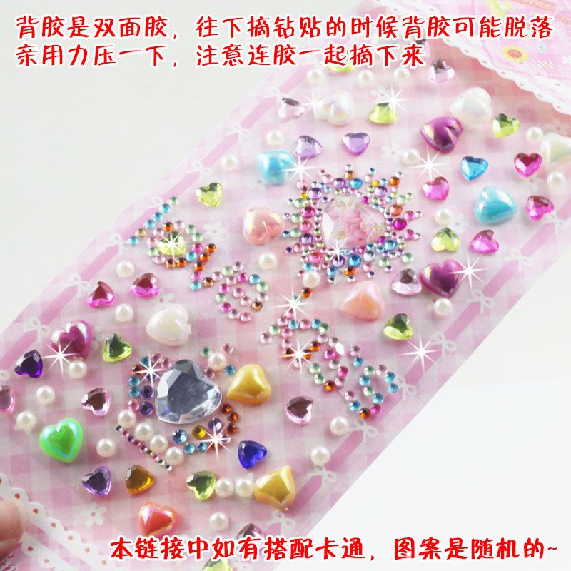 儿童奖励贴纸女孩手工粘贴钻石贴画亚克力水晶装饰宝石立体包邮
