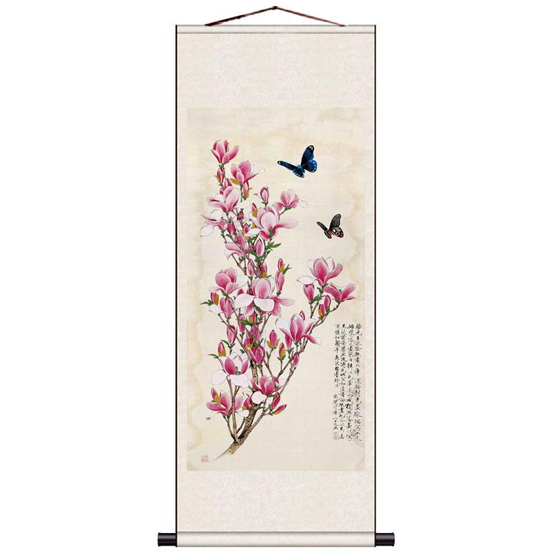 玉兰花鸟卷轴字画茶楼包厢古典装饰画中式挂画丝绸画富贵长寿