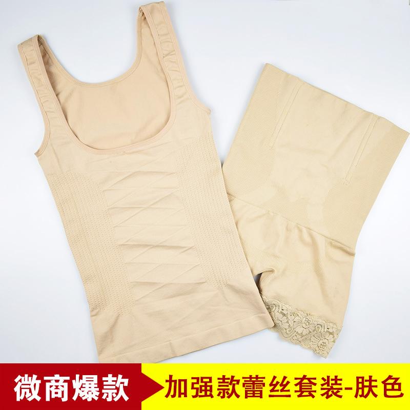 网红产后收腹塑身衣分体套装哺乳孕产妇提臀收盆骨女抖音同款柏尚