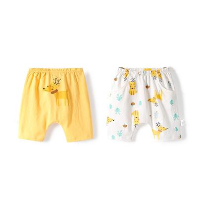 两条装 南极人婴儿裤子大pp夏季短裤宝宝薄款夏天大屁屁哈伦裤