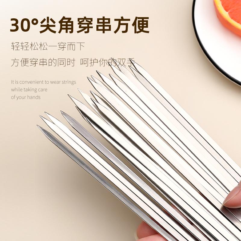 塔夫曼烧烤签子不锈钢304羊肉串铁仟扁签字针叉商用品工具配件箱高清大图