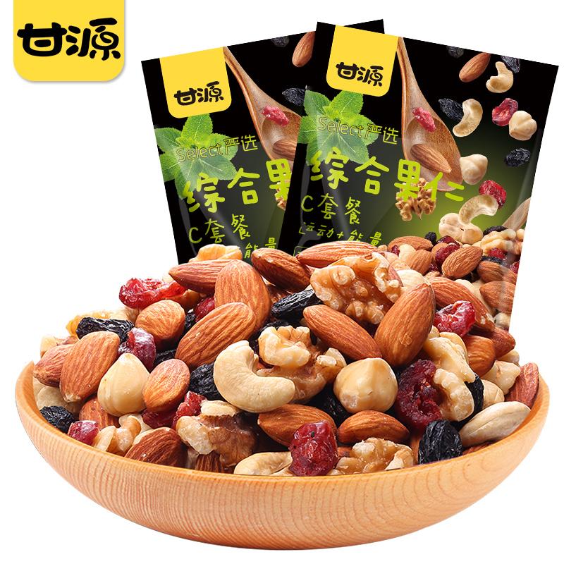 甘源-每日坚果综合果仁C套餐200g 内共含8-10小包混合坚果零食