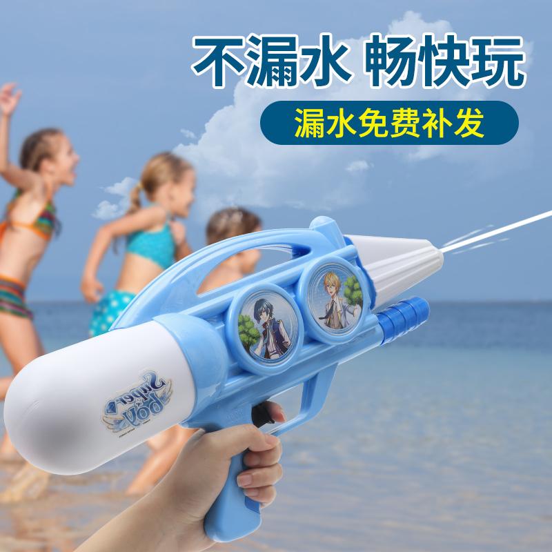 水枪儿童玩具喷水女孩抽拉式网红大号男宝呲水枪小男孩打水仗神器
