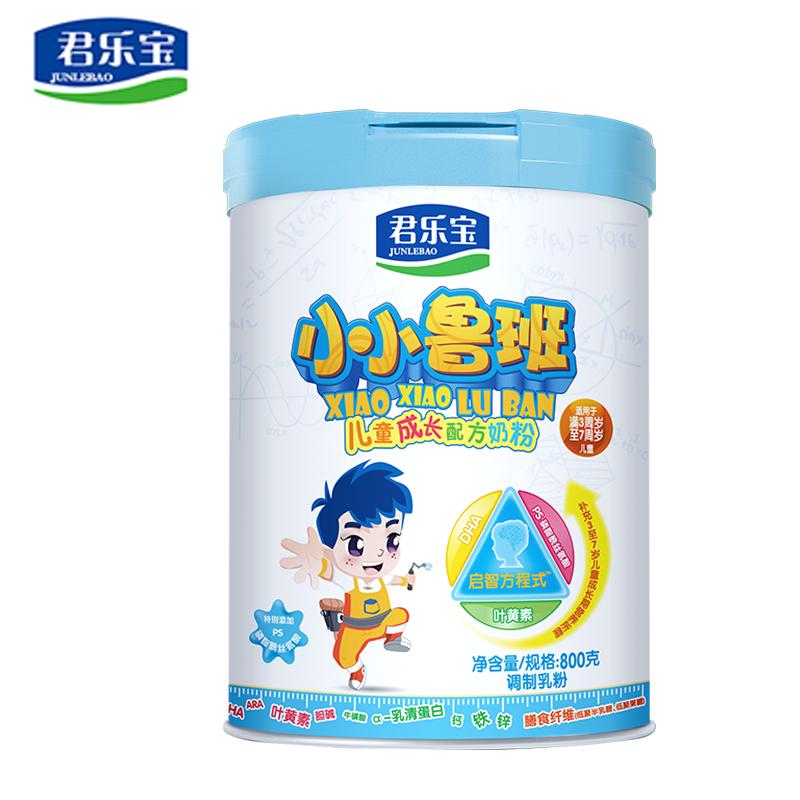 君乐宝奶粉官方旗舰店 小小鲁班4段儿童成长奶粉3-7周岁800g*1罐