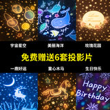 Star Light Night Light Projector fantasy children's bedroom baby toys girl music box top Starry Star