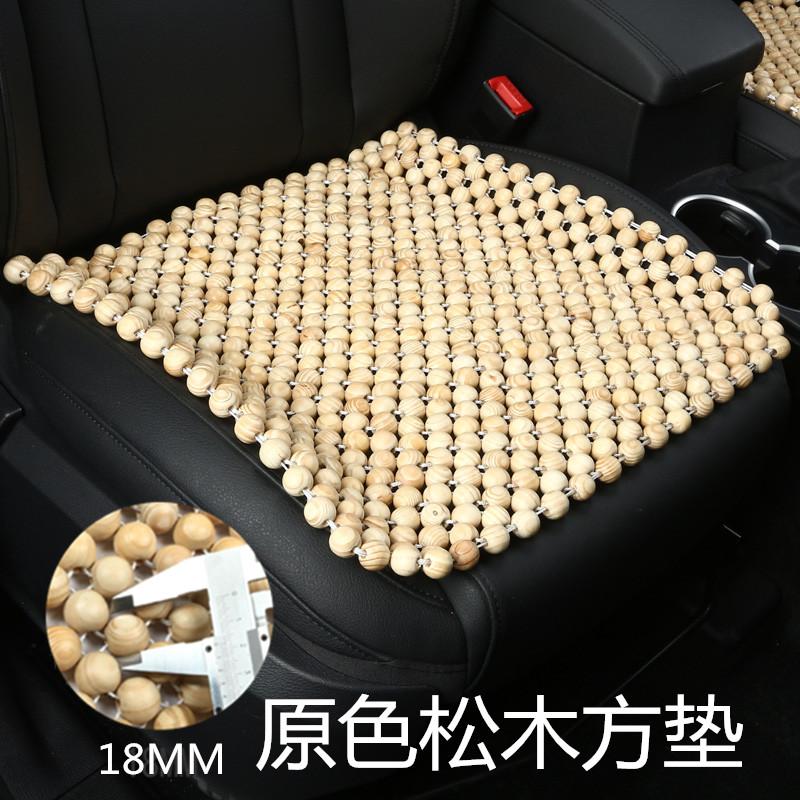 木珠汽车坐垫单片 透气夏季椅垫凉垫 夏天珠子座垫 四季珠垫方垫