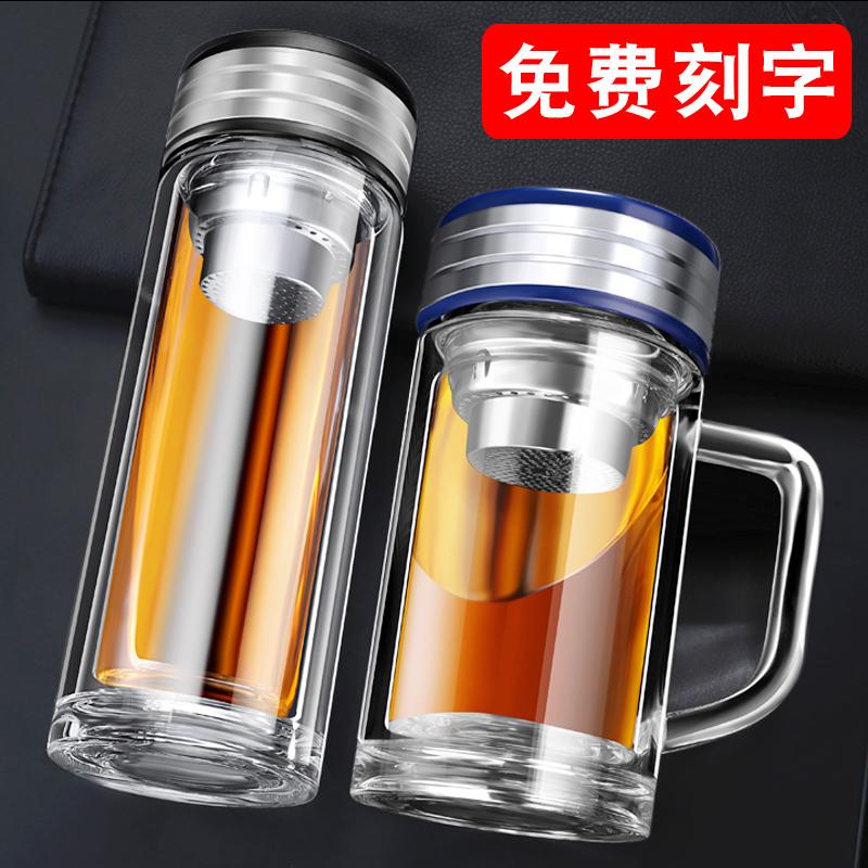 古琦双层玻璃茶杯带把男办公室过滤泡茶水杯带盖手柄杯子定制logo