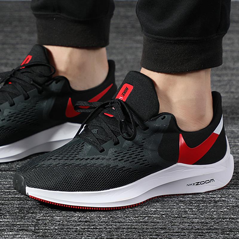 Nike耐克男鞋跑鞋2019夏季新款運動鞋ZOOM氣墊緩震透氣板鞋AQ7497