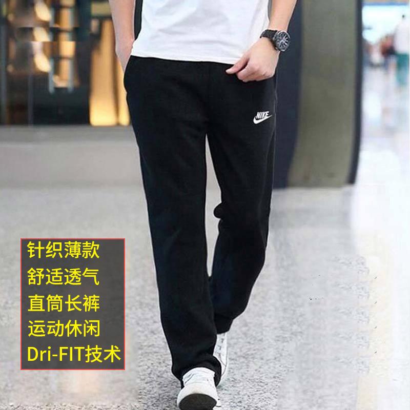 NIKE耐克運動褲男裝2019夏季新款寬鬆透氣薄款直筒休閒男士長褲