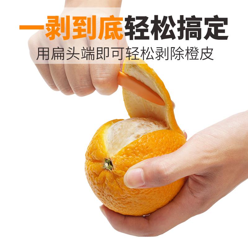 英国酷易开橙器橙子削皮器水果削皮刀多功能家用剥橙器创意小工具