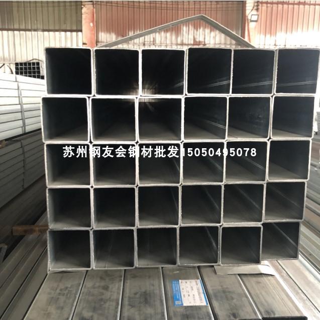 苏州钢材批发 热镀锌方管20*20-200*200门窗 阳光房用钢 苏州方管