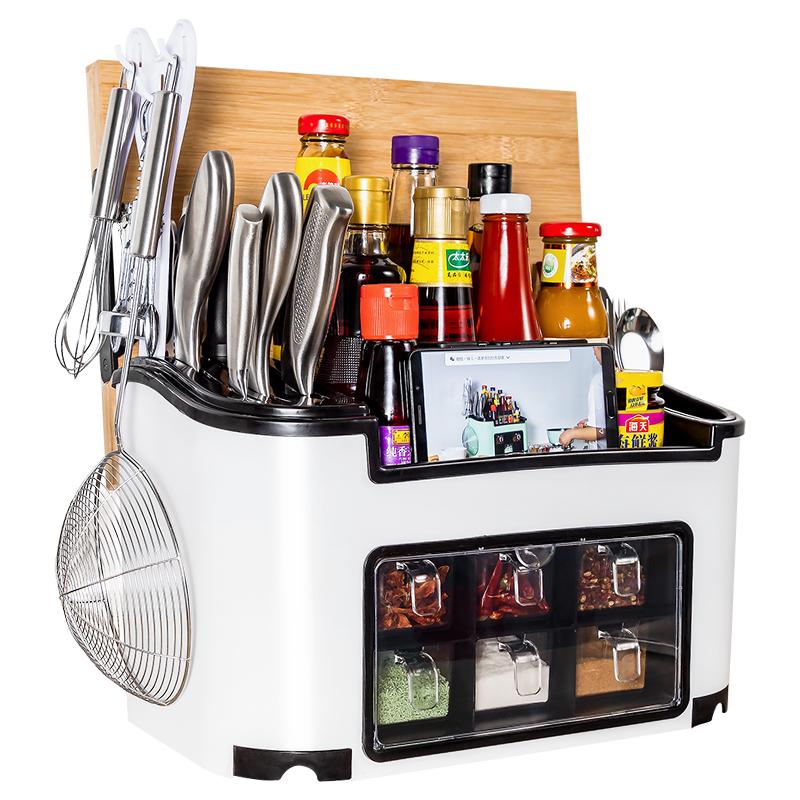 刀架厨房置物架调味料调味瓶收纳架用品家用大全调味盒筷子收纳盒
