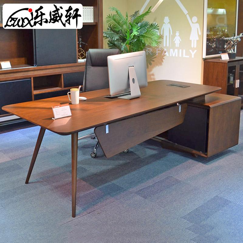 乐威轩 老板桌现代简约 办公桌 实木皮办公家具经理桌主管桌总裁