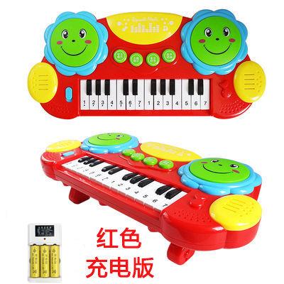 宝宝手拍鼓音乐拍拍鼓早教益智儿童玩具婴儿电子琴6-12个月0-3岁