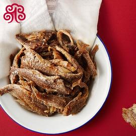 梅林五香黄花鱼罐头227g上海特产熟食即食速食野营户外肉制品食品