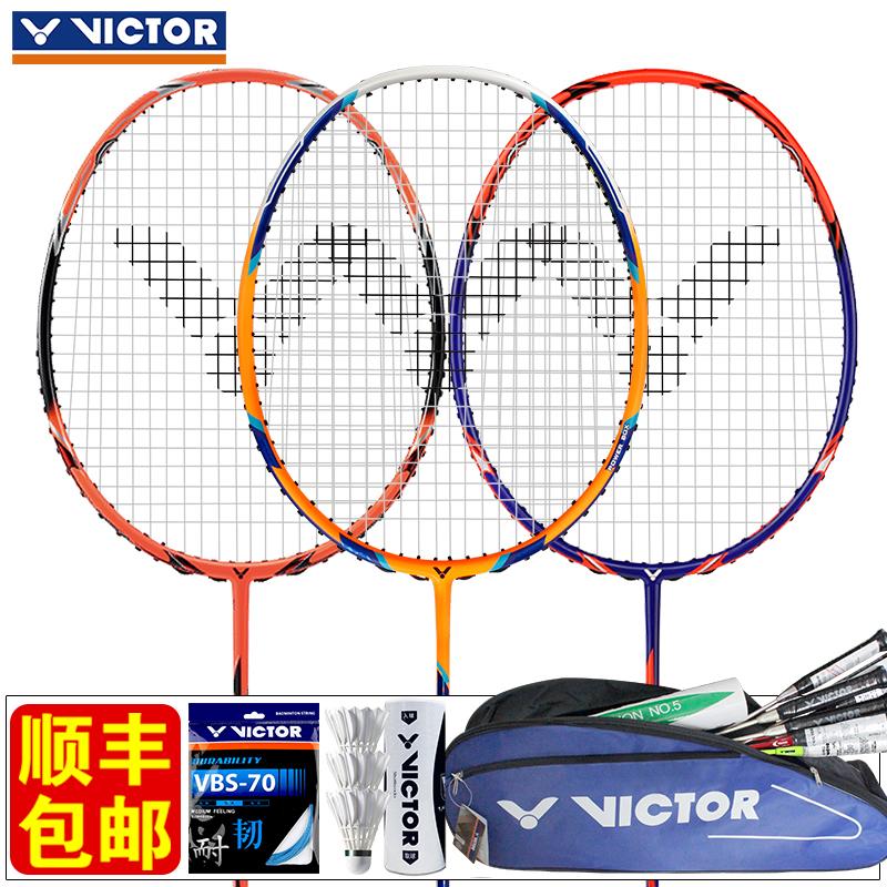 正品VICTOR勝利羽毛球拍單拍 維克多全碳素突擊tk15N進攻型糖水拍