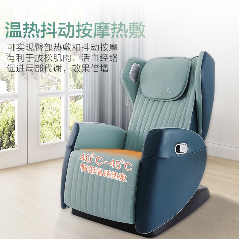 慕思电动按摩椅家用小型全身按摩沙发椅太空舱多功能迷你按摩椅