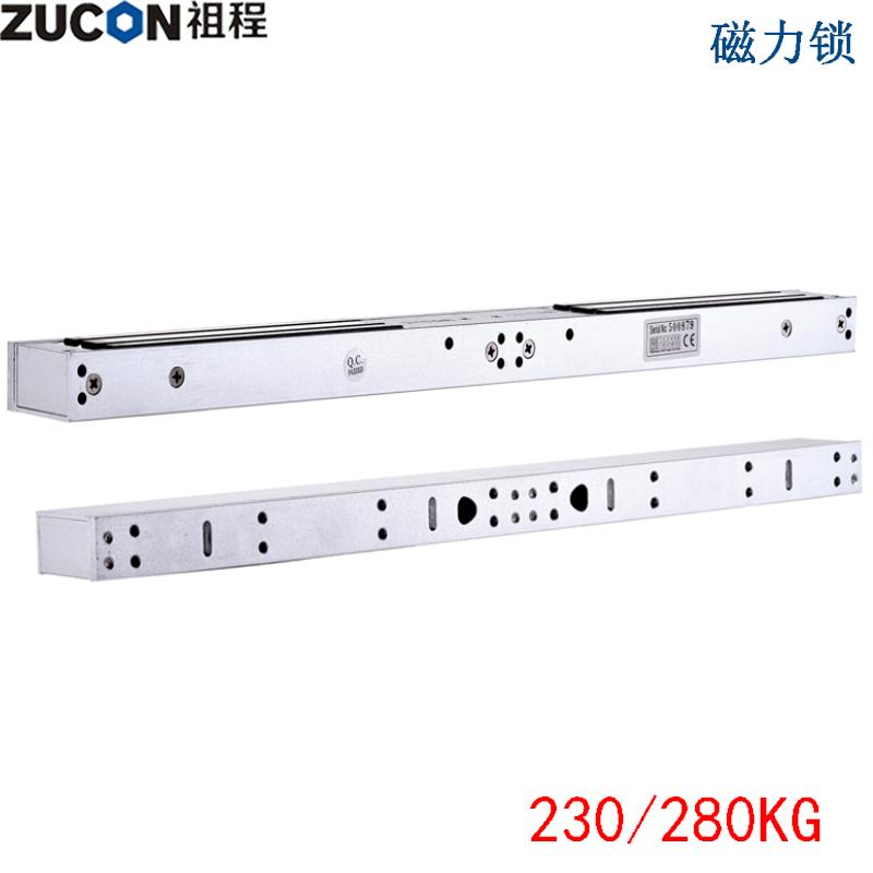 ZUCON祖程双门双体磁力锁280公斤电磁锁磁吸锁对开玻璃门锁铁门锁