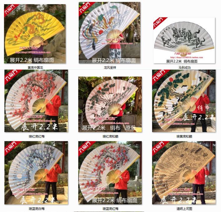 大挂扇装饰扇大折扇墙饰扇中国风古典装饰大扇舞蹈扇中式装饰扇子