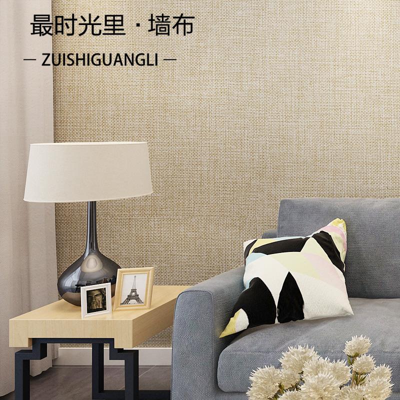 现代简约无缝全屋墙布客厅 素色纯色卧室电视背景墙壁布家用 亚麻