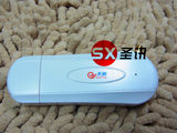 3G wireless network card built-in external antenna chip industry to support mobile Unicom Telecom 3G Cato deals
