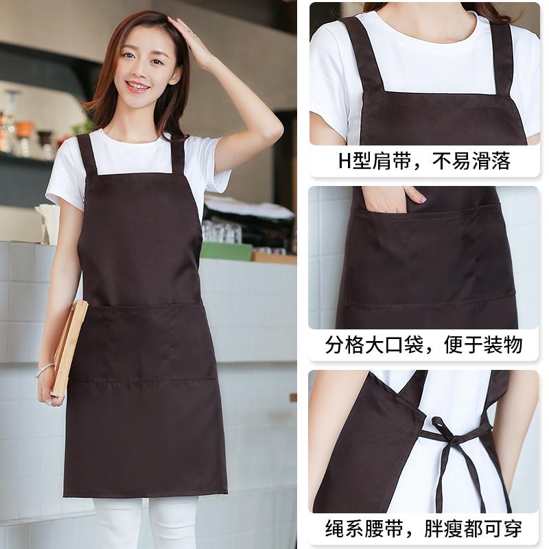围裙家用厨房防水防油工作服韩版时尚围腰男女服务员定制印字LOGO