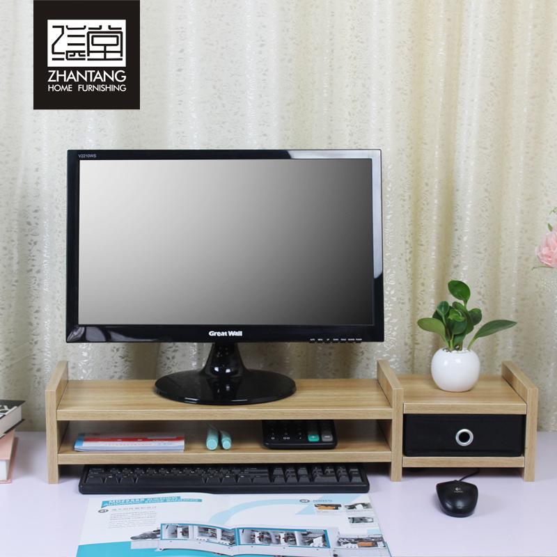 液晶電腦底座顯示器增高架子支架托架鍵盤架辦公室桌面收納置物架