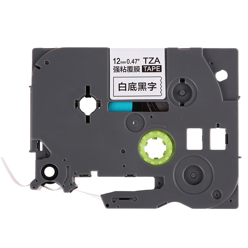 适用兄弟标签机色带12mm白底黑字覆膜线缆标签色带不干胶打印机打印纸pt-e100b/pt-d210/pt-18rz/pt-p700