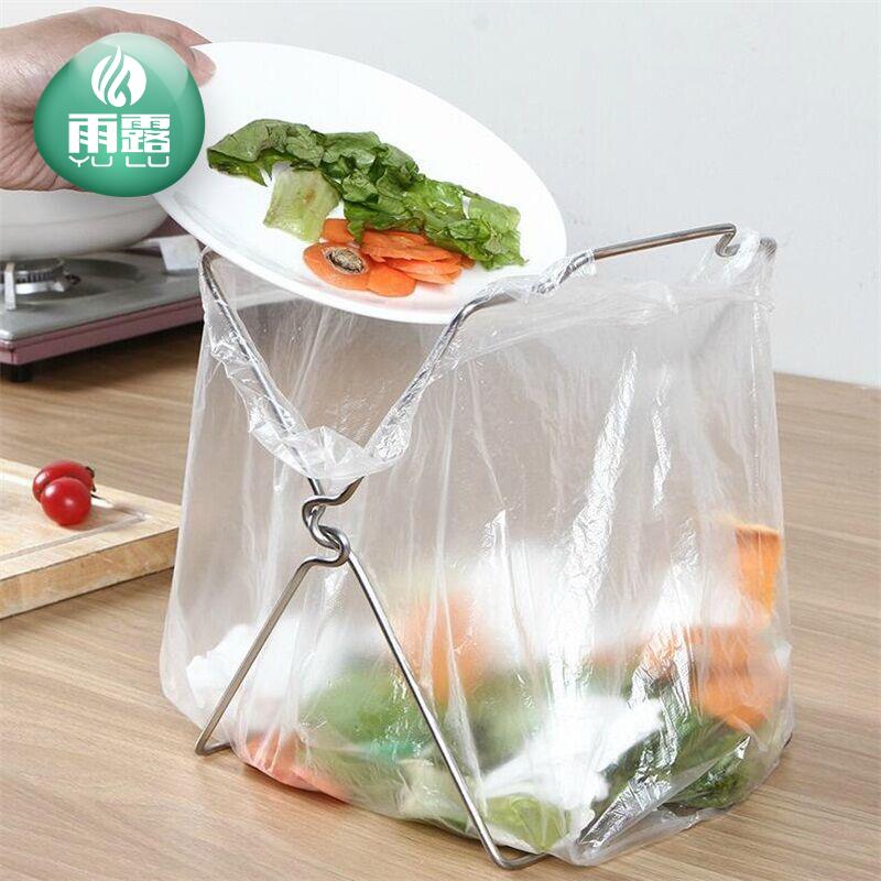 不鏽鋼廚房垃圾架垃圾袋抹布架可摺疊收納架塑料袋架子垃圾桶支架