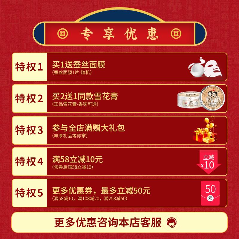 上海女人冷霜雪花膏夜来香80g正品国货护肤品补水保湿滋润面霜