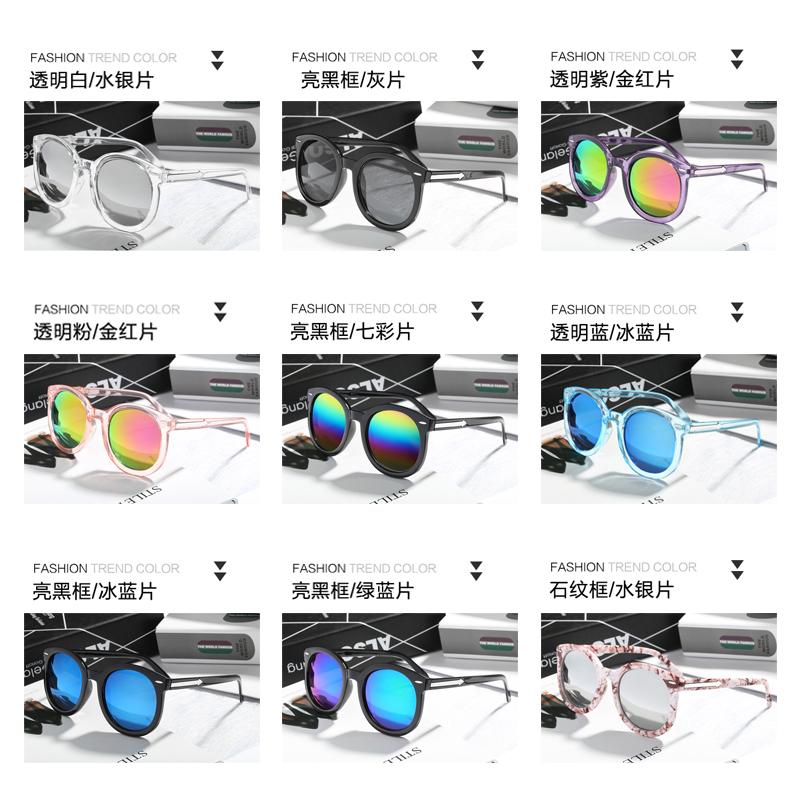 墨镜ins潮明星款2019新款网红同款gm太阳眼镜女防紫外线圆脸眼睛