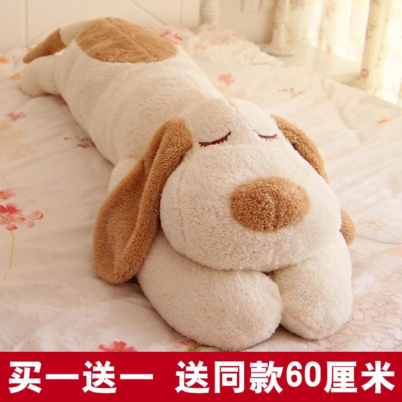 布娃娃长条抱睡枕女生睡觉夹腿趴狗抱枕夏天陪睡枕头大型超软可