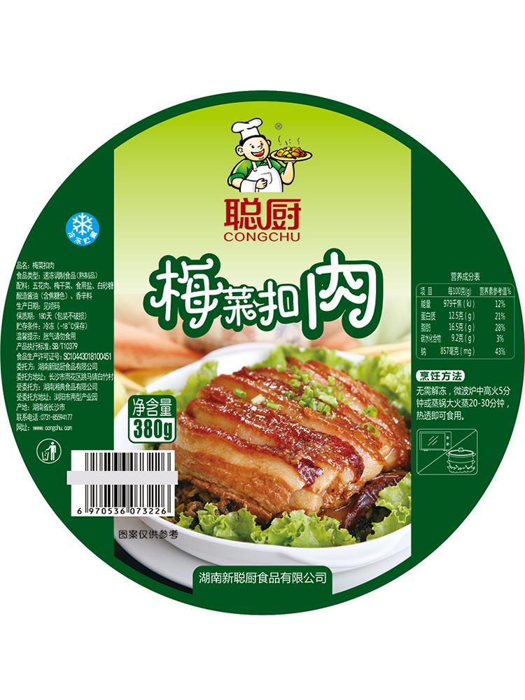 碗装咸味梅菜扣肉 聪厨梅干菜扣肉 下酒菜红烧肉猪肉熟食加热即食