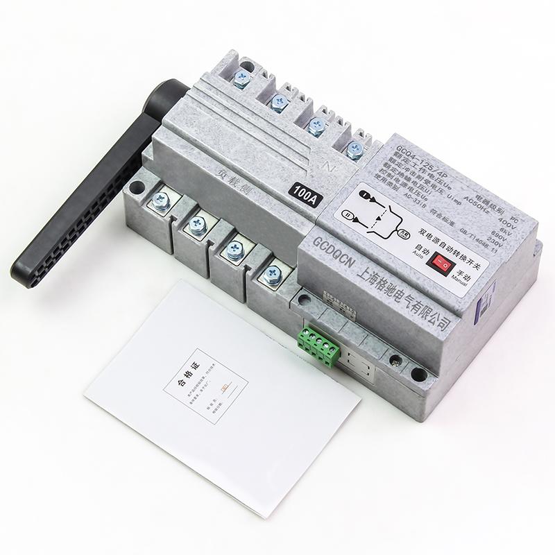 隔离型双电源自动转换开关4P 切换器PC级63A100A200A250A400A630A