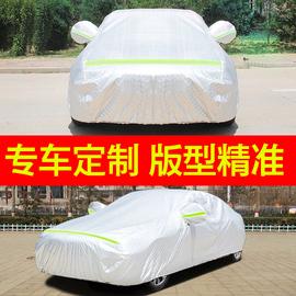 东南DX3车衣车罩专用东南DX7越野SUV防晒防雨隔热防冻防雪防霜