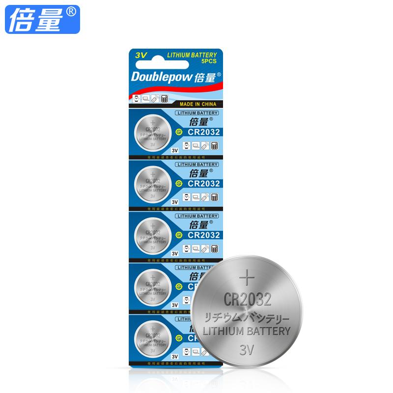 倍量cr2032纽扣电池锂3v适用于主板电子称体重秤cr2025汽车钥匙小米遥控器钮扣cr2016台式电脑主机CR163