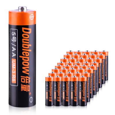 倍量5号电池7号碳性40节电视空调遥控器钟表正品AAA1.5V五号七号儿童玩具挂钟鼠标一次性普通干电池批发包邮 - 图0