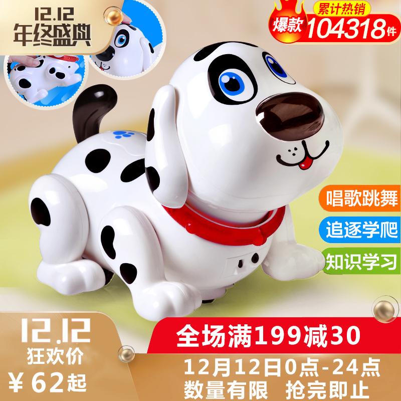儿童玩具狗1-2周岁3小孩男女婴儿益智电动机器笨笨狗会走路会唱歌