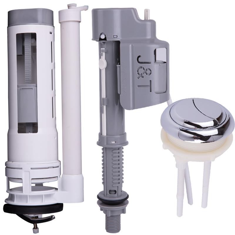 马桶水箱配件进水阀通用排水阀老式抽水坐便器冲上下水器全套按钮