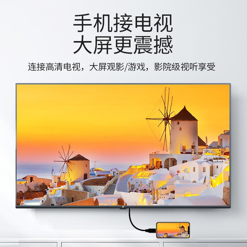 Lighting手机平板转HDMI线苹果11高清数据线6S转接头iPhoneXS视频转换器ipad连接mini投影xr电视同屏器78plus【图4】