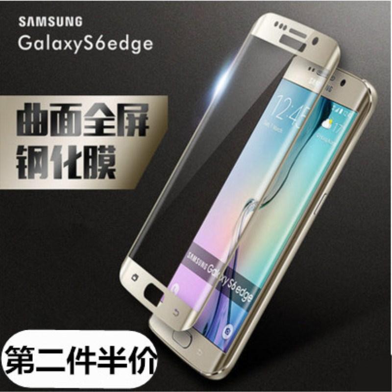 三星s6edge鋼化膜s6ege曲面g9250曲屏手機5.1寸全屏6s防藍光smg綱剛化galaxy原裝ed玻璃莫eage蓋樂世ede鋼摸