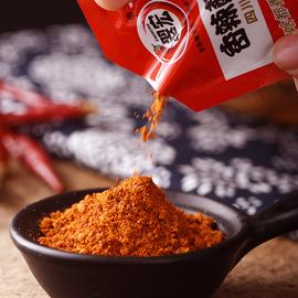 翠宏香辣蘸料3g*100袋小包装辣椒面串串火锅烧烤肉干碟子商用批发