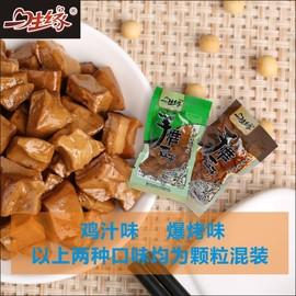 一生缘网红手磨豆干1000g散装零食麻辣多口味豆腐干小吃特色美食