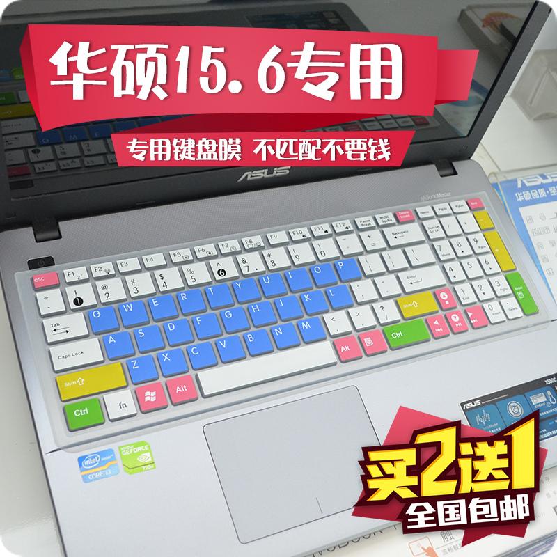華碩15.6英寸筆記本鍵盤保護膜15防塵a556u頑石4代5五代i7飛行堡壘fl8000uq罩a580ur 5900l x550v電腦vm510uf
