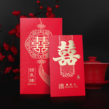 Marriage happy word personality creative thousand yuan red envelope profit is a wedding wedding supplies million yuan change small red envelope bag
