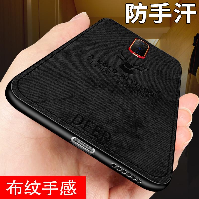 网红布艺oppor17手机壳R17pro保护套硅胶R17磨砂软壳por