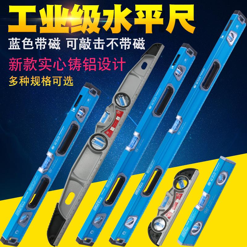 釰 日本福冈 铝合金蓝泡强磁水平尺高精度装修测量平衡尺 水平尺