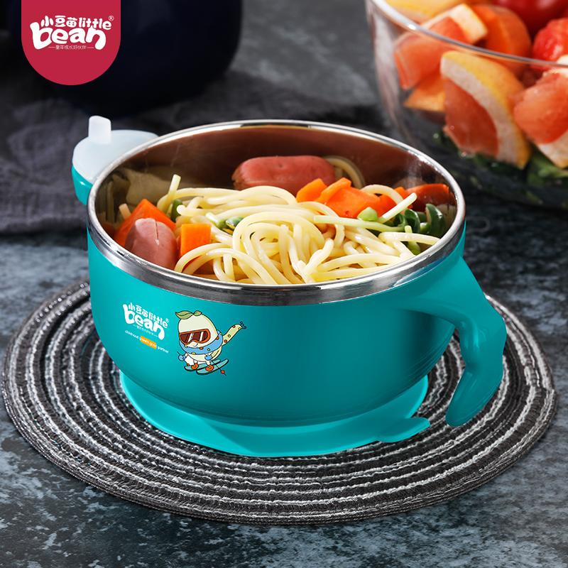 儿童防摔不锈钢餐具碗勺套装保温